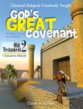 God's Great Covenant 2 Student