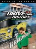 Drive Thru History Greece And The Word