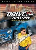 Drive Thru History Turkish Delight